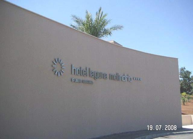 """""""Laguna Molindrio"""" novi porečki hotel sa 4 zvjezdice"""