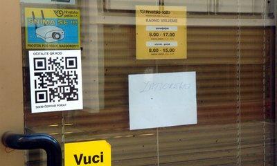 Opljačkana pošta u Červar Portu