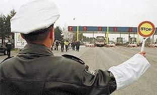 824crn-policajac-txt.jpg