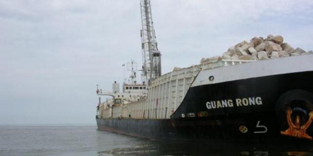 Antenal: Ciparski brod oštećen pri ukrcaju tereta