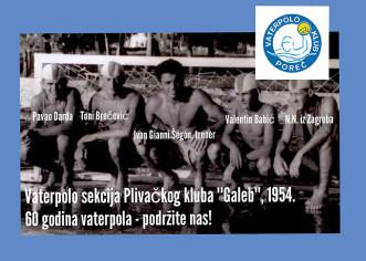 """Vaterpolo turnirom """"Porečki delfin"""" počinje kampanja Vaterpolo kluba """"Poreč"""" pod nazivom """"60 godina vaterpola u Poreču-podržite nas!"""""""