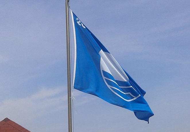 Podignuta Plava zastava na Gradskom kupalištu