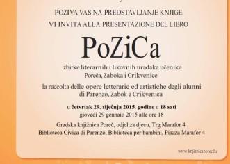 """Danas u Gradskoj knjižnici """"Pozica"""" – predstavljanje zbirke literarnih i likovnih radova učenika"""