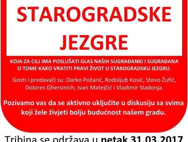 """U petak, 31. ožujka javna tribina """"Revitalizacija starogradske jezgre grada Poreča"""" u organizaciji koalicije """"ZAJEDNO MOŽEMO VIŠE"""""""