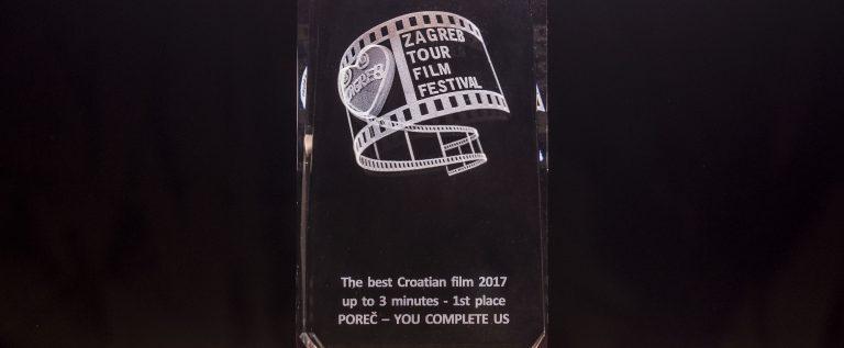 NAGRADA ZAGREB FILM FESTIVAL 2017