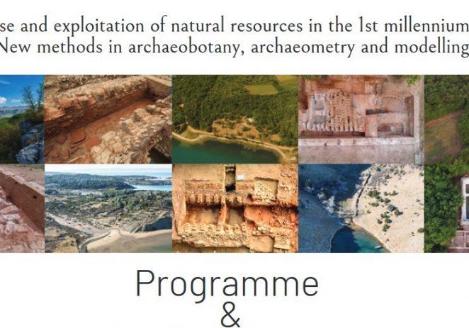 """Od 25. do 30. lipnja 2018. godine u Taru i Crikvenici  ljetna škola na temu """"Korištenje zemljišta i eksploatacija prirodnih resursa u 1. tisućljeću naše ere: Nove metode u arheobotanici, arheometriji i modelizaciji"""""""