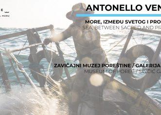 Izložba fotografija Antonella Venerija pod nazivom More: između svetog i profanog u sklopu aMORE festivala moru