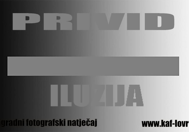 """Otvoren foto-natječaj """"PRIVID/ILUZIJA"""""""
