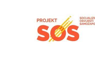 """2. Natječaj za financiranje malih projekata u zajednici """"Mali projekti za bolje sutra"""""""