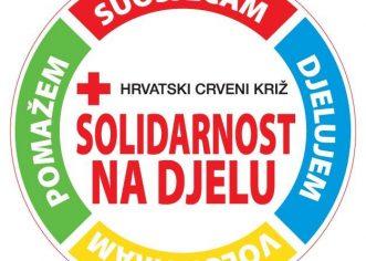 """Gradsko društvo Crvenog križa Poreč organizira po 46-i put tradicionalnu akciju """" Solidarnost na djelu 2018."""""""
