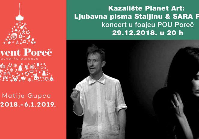 Zadnje kazališno druženje u 2018.  Koncert Sare Renar za kraj godine u porečkom kazalištu