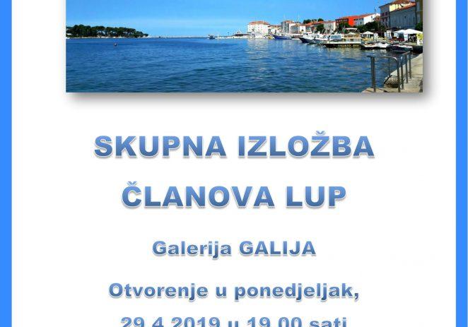 Povodom Dana Grada skupna izložba članova Likovne udruge Poreč u Galiji