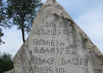Ove nedjelje na izvoru Badavca kraj Rapavela održati će se jubilarni 25. književni susret Badavca