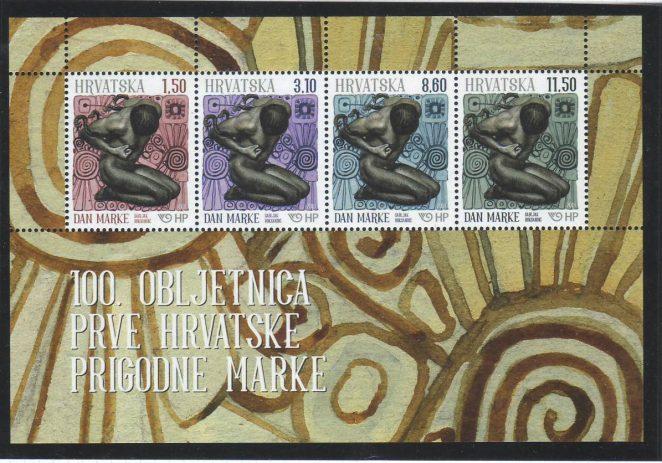 Izložba poštanskih marki Republike Hrvatske od 2016. do 2019. godine u Galiji