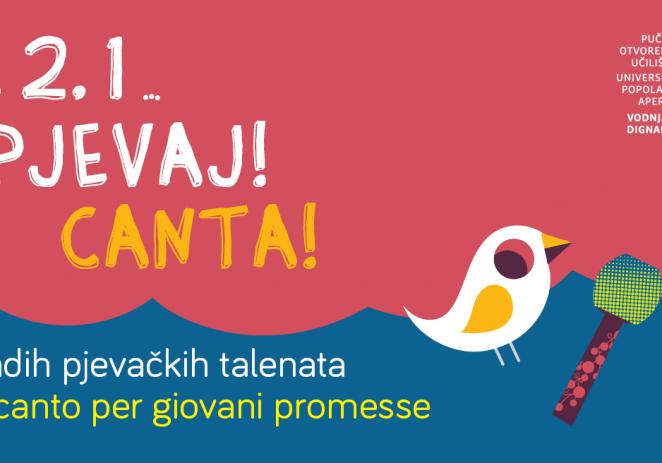 """5. Festival mladih pjevačkih talenata """"3,2,1… PJEVAJ !"""" – prijave do 31. listopada !"""