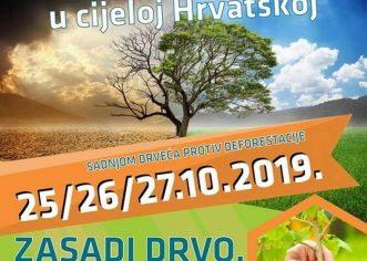 Građani Poreča će u akciji kolektivne sadnje drveća posaditi preko 500 stabala, najavljuju iz Grada Poreča