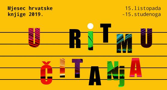 """Edukativno-glazbena radionica za djecu od 4 do 6 godina """"U ritmu čitanja!"""" u petak, 18. listopada"""
