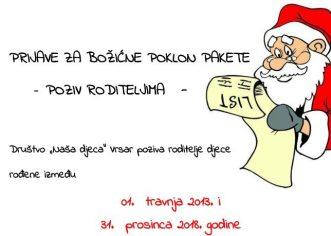 Društvo naša djeca Vrsar poziva roditelje djece zbog dodjele božićnih poklon-paketa