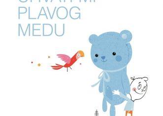 U petak Edukativno-kreativna radionica za djecu od 6 do 9 godina: Igraj se s plavim medom!