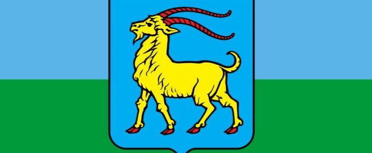 zupanija-zastava