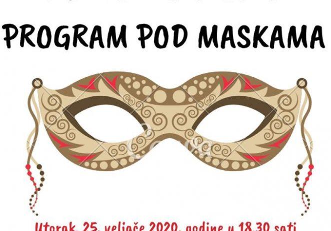 Koncert i plesni program pod maskama Umjetničke škole Poreč u utorak, 25. veljače
