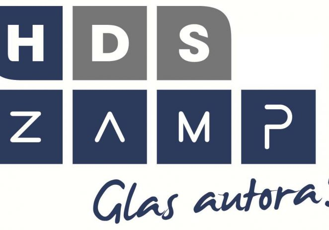 HDS ZAMP odgađa izdavanje i slanje računa za glazbene licence