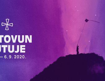 Motovun Film Festival kreće na istarsku turneju, 1. i 2. kolovoza u Poreču i Vrsaru, 8. kolovoza u Kašteliru…