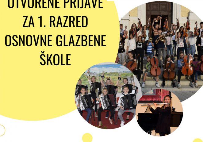 Javni natječaj za upis učenika u osnovnu glazbenu školu