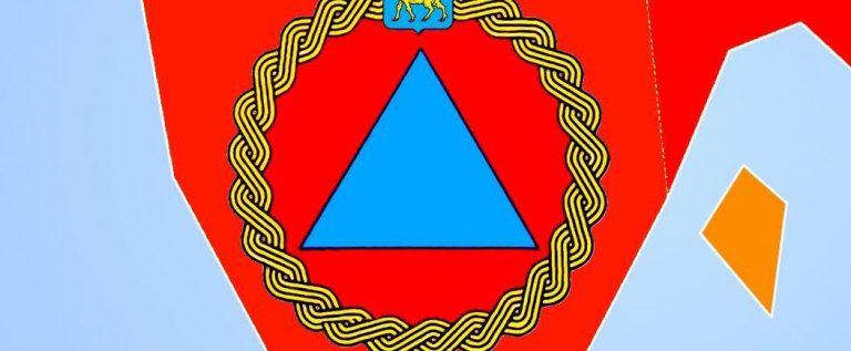 stožer-istre-logo2
