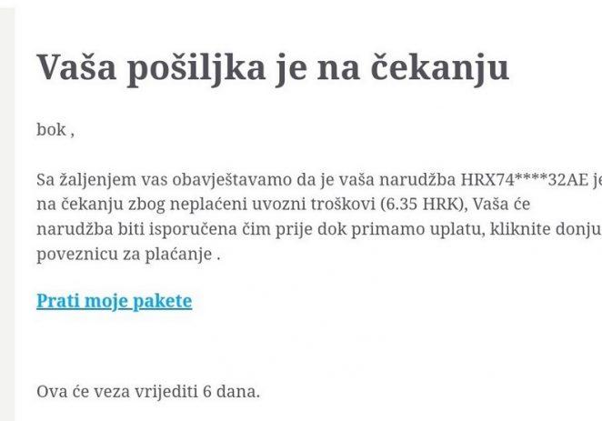 Upozorenje iz HAKOM-a: Nova prevara na internetu, ne otvarajte ovaj link