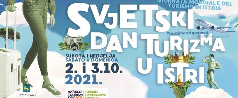 SDT2021_Banner